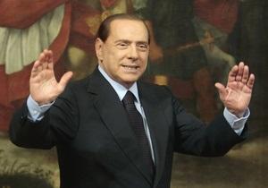 Берлускони заявил, что у него нет власти