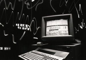 В Великобритании прошла выставка винтажных компьютеров