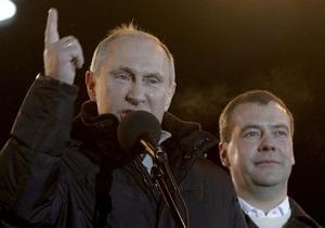 Экономист прочит Путину внезапный конец
