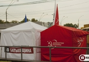 Иностранная пресса:  скандально-комическая  предвыборная кампания в Украине