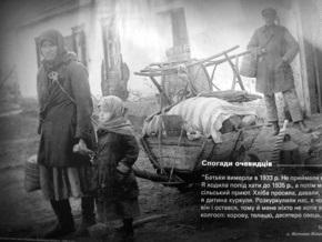 УПЦ КП признает Голодомор геноцидом