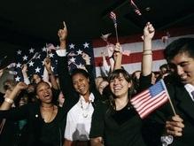 В Америке стартовали последние праймериз