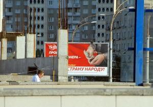 Опрос: Четыре партии проходят в Раду, еще две - на грани проходного барьера