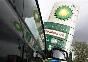 Власти США направили BP очередной счет за ущерб от аварии