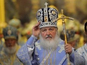 Патриарх Кирилл заявил, что покидает Украину,  оставляя здесь часть своего сердца