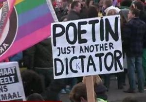 Голландия встретила Путина  радужными  протестами - видеорепортаж