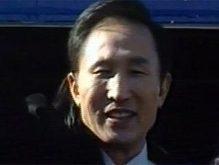 Новый президент Южной Кореи приведен к присяге