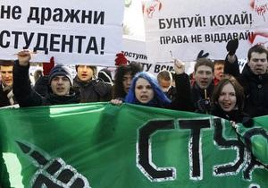 Студенты намерены повторить массовые акции протеста из-за нового законопроекта об образовании