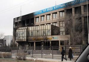 В Казахстане против полицейских, открывших огонь по демонстрантам, возбуждено уголовное дело