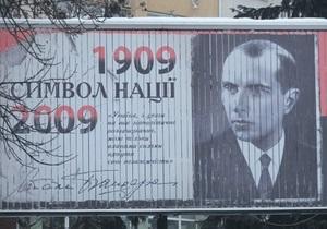 Россия просит ПАСЕ осудить Ющенко за героизацию Бандеры