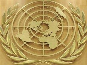 ООН прекращает поставки продовольствия в Сомали