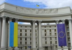 Донецкий суд обязал МИД снять флаг Украины