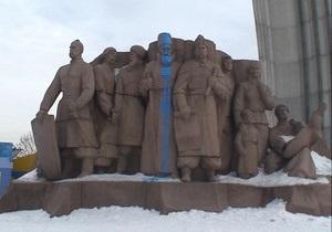 Члены Братства облили синей краской арку Дружбы народов