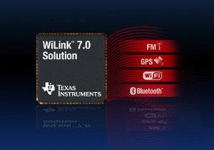 В США впервые разработали процессор с поддержкой четырех стандартов связи