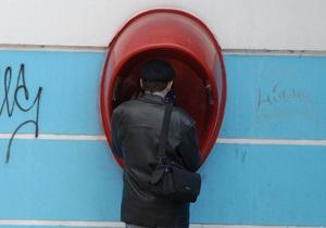 Житель Каховки получил два года тюрьмы за размещение в интернете базы 09