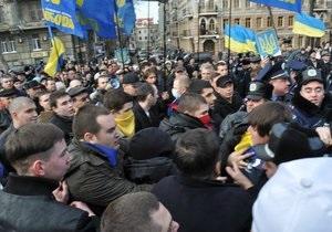 Завтра в Одессе возможны столкновения в ходе шествия в честь героев Крут