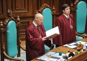 Глава КС объяснил, на каком основании было вынесено решение о легитимности коалиции