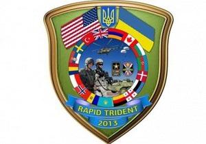 Минобороны: 19 иностранцев, приехавших на военные учения Репид Трайдент-2013, госпитализированы