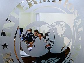 Глава миссии МВФ прибыла в Киев