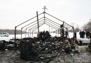 В Чернигове подожгли палатку УПЦ МП, установленную у церкви Киевского патриархата