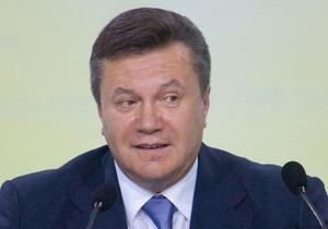 Янукович собрал Совет регионов