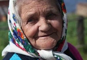 Бабушка, которая  переписала хату на кота , оказалась россиянкой