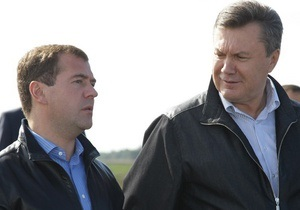 Сегодня Янукович встретится с Медведевым