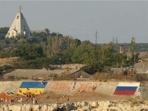 НГ: Украина-Россия: флаг против флага