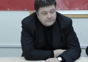 Порошенко подписал с журналистами 5 канала новое соглашение