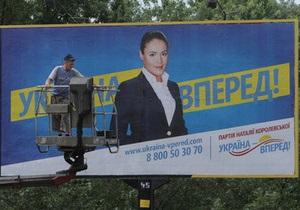 Партия Королевской просит суд обязать социологов предоставить в полном объеме анкеты с контактами респондентов