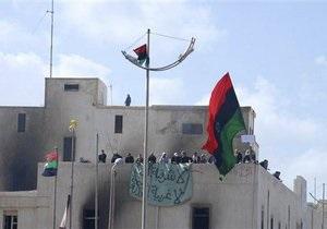 В Триполи горит здание ливийского правительства