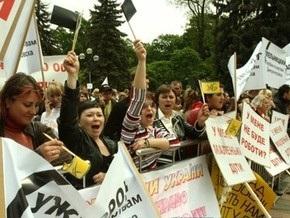 Работники игорного бизнеса пикетировали Кабмин