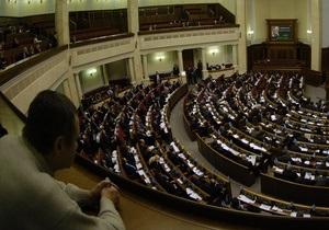 Верховная Рада приняла закон о доступе к публичной информации