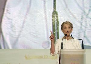 Тимошенко: Я никогда не признаю все те вещи, которые пошли на раздел Грузии