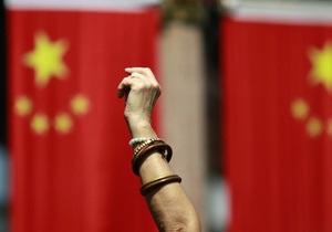 Китай - Тайвань - Местный миллиардер создаст аналог Нобелевской премии