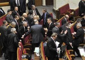 НГ: Верховная Рада ищет агента влияния