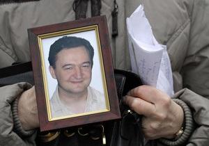 Расследование смерти Магнитского: Против двух врачей из Бутырки возбуждено уголовное дело