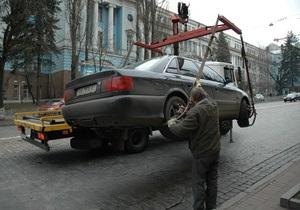 Новости Киева - Динамо-Шахтер: ГАИ просит водителей не парковаться с нарушениями в районе Олимпийского в день матча Динамо - Шахтер