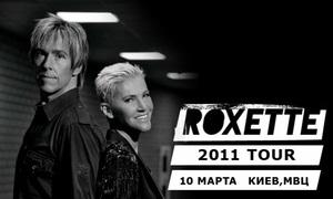 Roxette выступят в Украине. Билеты: где, как, почем