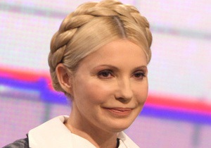 Тимошенко: Ставлю iPad, что Янукович не выговорит столицу Брунея