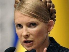 Тимошенко рассказала о судьбе антикризисного пакета