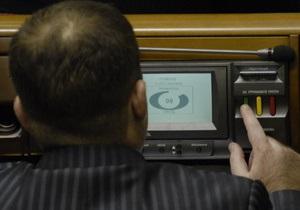Депутаты предложили Раде отменить привилегированные пенсии