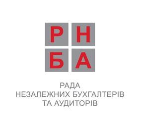 РНБА будет сопровождать принятие нового Закона Украины об аудиторской деятельности