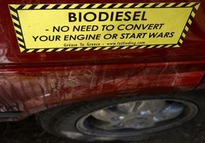 Финляндия поможет Украине в производстве биотоплива