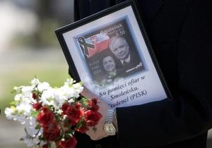 Тела Качиньского и его супруги могут доставить в Краков поездом