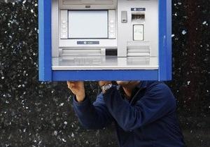 В Ирландии возле полицейского участка похитили единственный в деревне банкомат