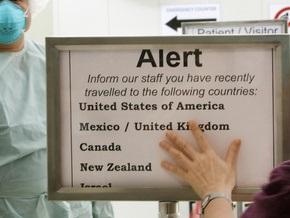 В Израиле подтвержден второй случай свиного гриппа