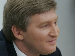 Ахметов обнародовал декларацию о доходах за 2008 год