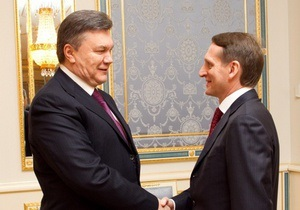 НГ: Нарышкин навел мосты между Москвой и Киевом