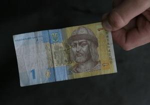 ЕБРР ухудшил прогноз роста ВВП Украины в 2013г с 2,5% до 1%